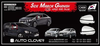 Накладки на зеркала Clover Chevrolet Aveo T300 2011- (без повторителей)