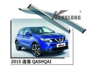 Дефлекторы окон с хром молдингом Nissan Qashqai 2014-