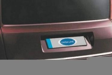 Хром накладка нижней кромки багажника Fiat Doblo 2010-2013 (нержавеющая сталь)