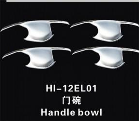 Накладки под ручки Hyundai Elantra MD 2010- (пластик)