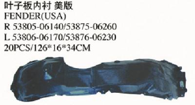 Подкрылок передний правый Toyota Camry 55 / 60 USA 2014-2017