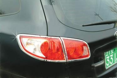 Хром накладки на стопы Hyundai Santa Fe 2006-2009