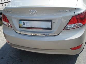 Хром накладка нижней кромки багажника Hyundai Accent 2011-2015 (нержавеющая сталь)